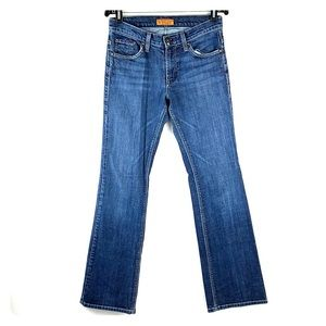 JAMES JEANS | Distressed Bootcut Low-Rise Jeans